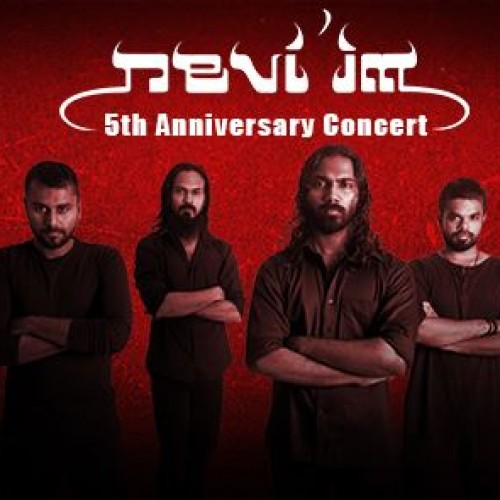 Nevi'im celebrates 5 years this November