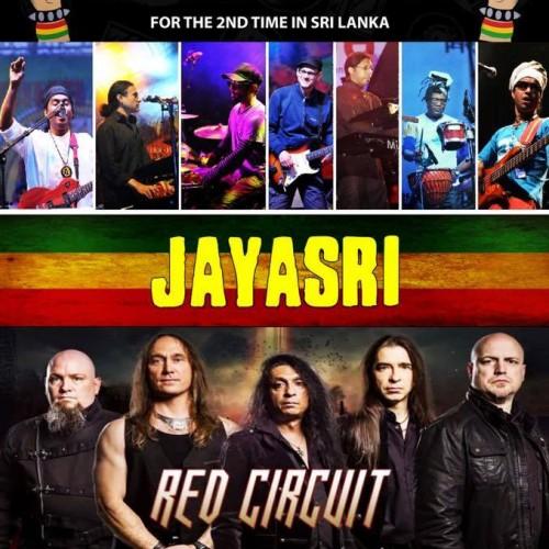 The Rock Meets Reggae Concert Announcement