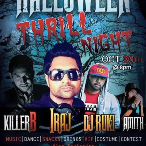 Iraj Scheduled To Perform With Dj Ruki & Killer B