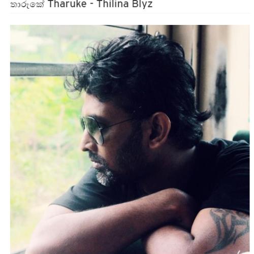 Thilina Blyz – තාරුකේ Tharuke
