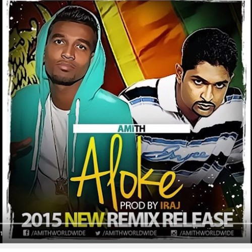 Iraj Ft. Amith – Aloke ( Mix Tape )