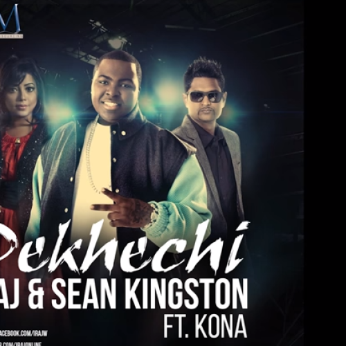 Iraj & Sean Kingston Ft. Sonu Kakkar & Kona – Dekhechi ( Official Audio )