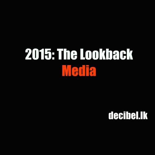 2015 : The Rewind (Part 1)