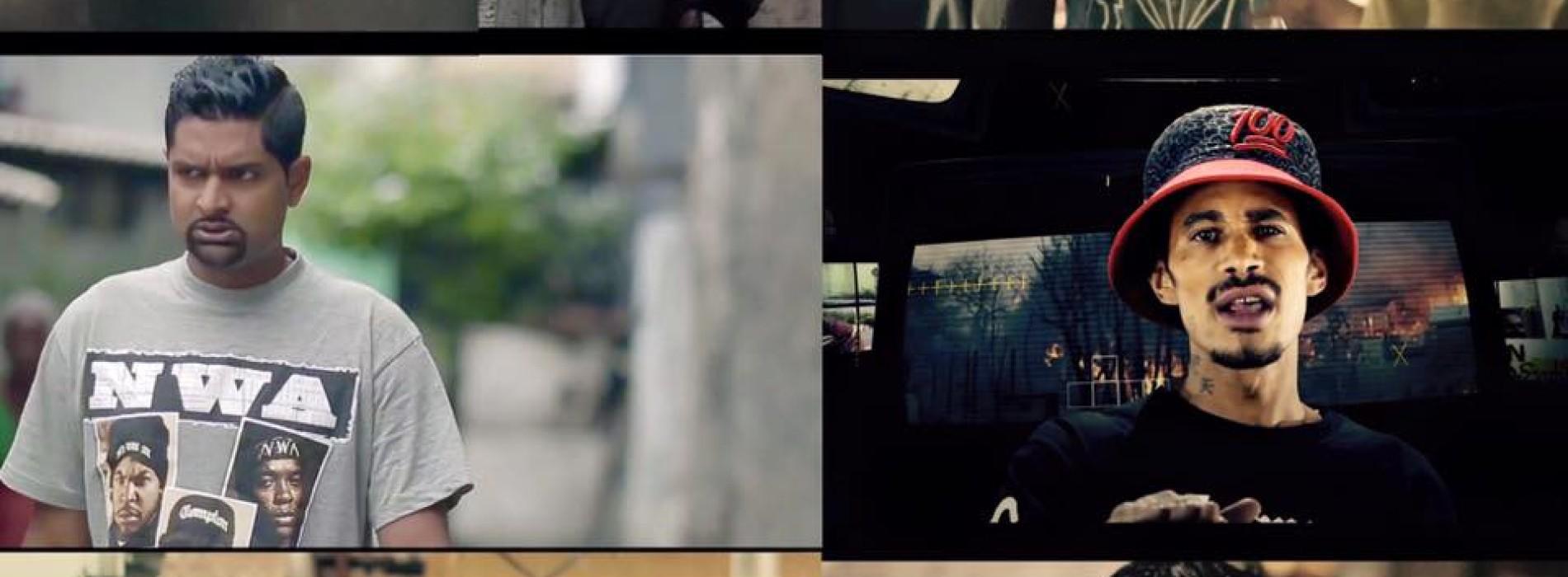 Bone Thugs & Harmony On An Iraj Single