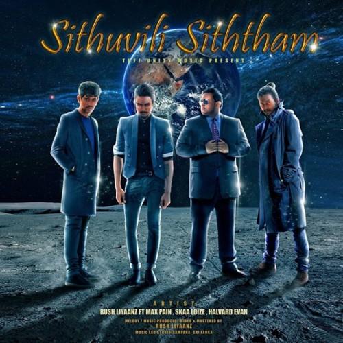 Tuff Unity – Sithuvili Siththam