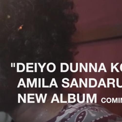 Amila Sandaruwan – Deiyo Dunna Kolla // දෙයියෝ දුන්න කොල්ලා //