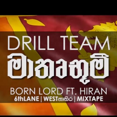 Drill Team Ft Hiran – මාතෘ භූමී (Maathru-bhoomi)