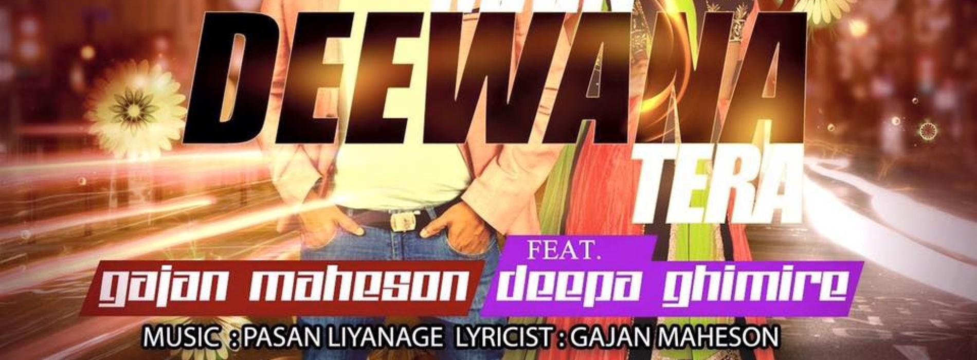 Gajan Maheson Ft Deepa Ghimire – Main Deewana Tera (Official Video)