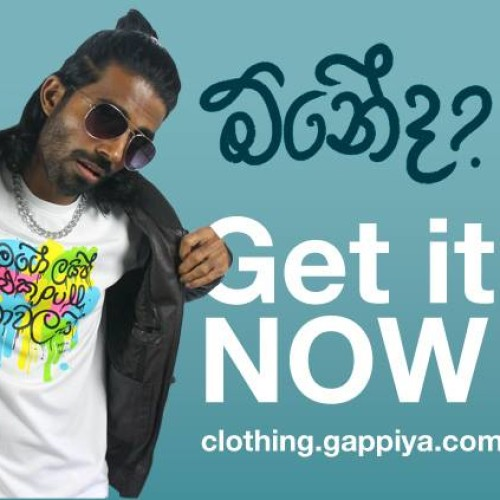 Gappiya Has Awesome Merch, Wants You To Get OWN It!