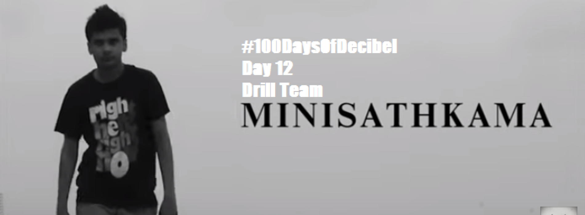 100 Days Of Decibel: Day 12