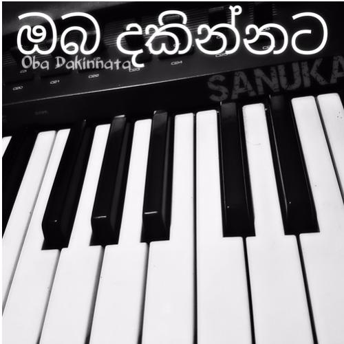 Sanuka W – Oba Dakinnata &  Paaren (ft. Randhir & La Signore)