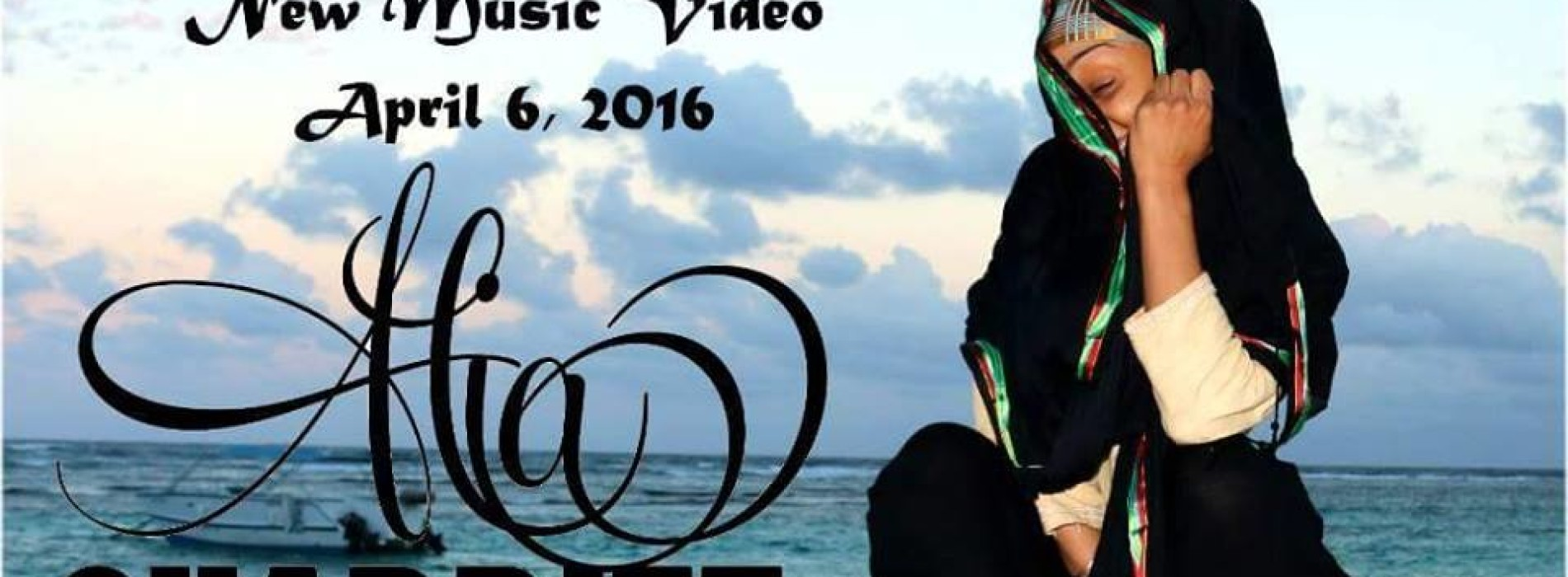 Alia Sharrief – Maula Ya (Official Music Video)