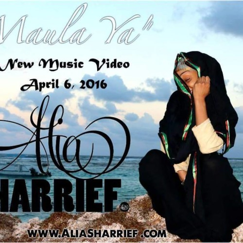 Alia Sharrief – Maula Ya (Official Music Video)