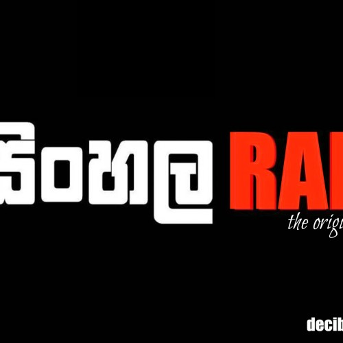 Sinhala Rap: Get To Know The History