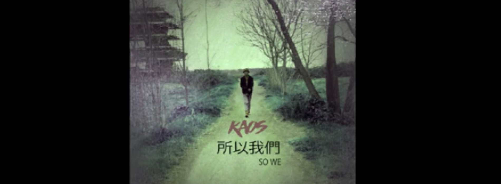Kao$ – So We (Audio)