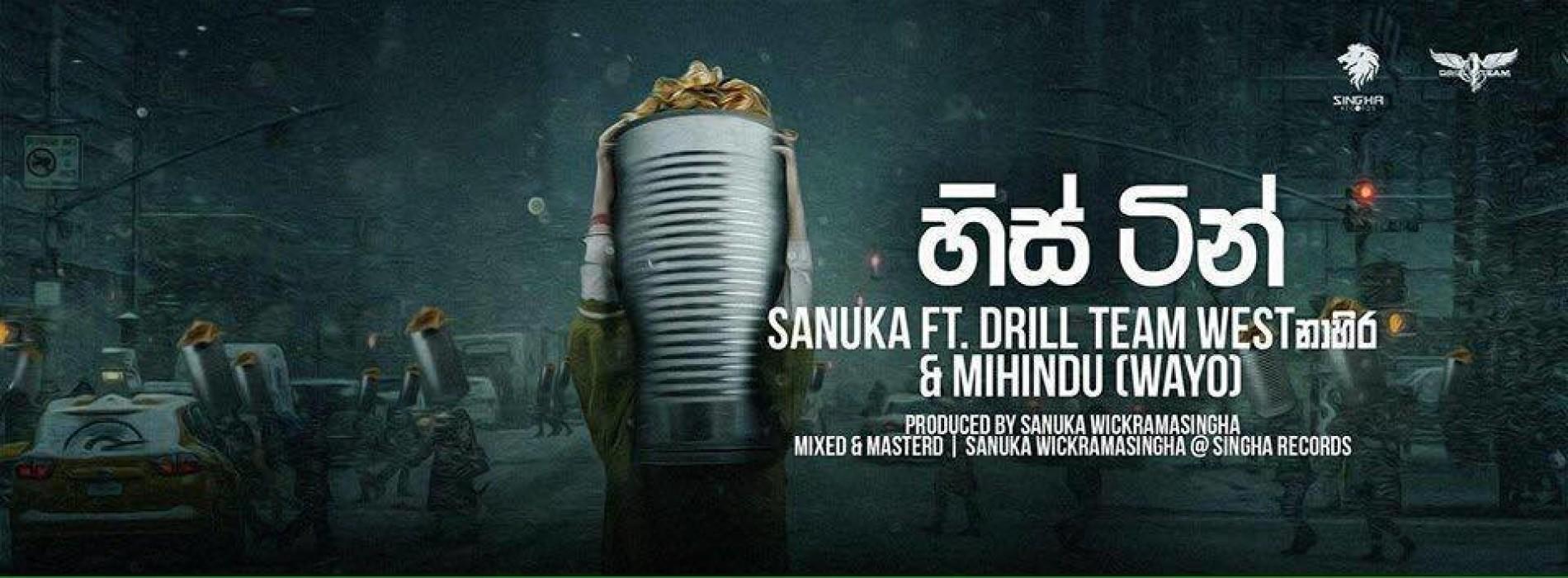 New Music By Sanuka, The Drill Team & Mihindu (Wayo)