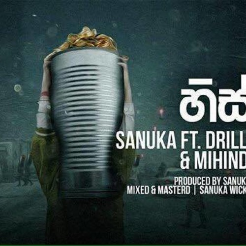 New Music By Sanuka, The Drill Team & Mihindu (Wayo)