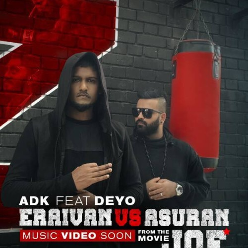 ADK Ft Deyo : Eraivan Vs Asuran (OST – Joe)