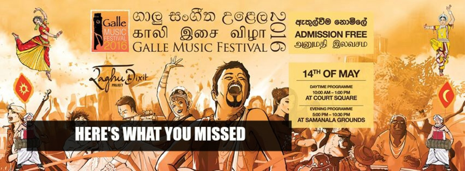 Galle Music Festival : Here's What You Missed