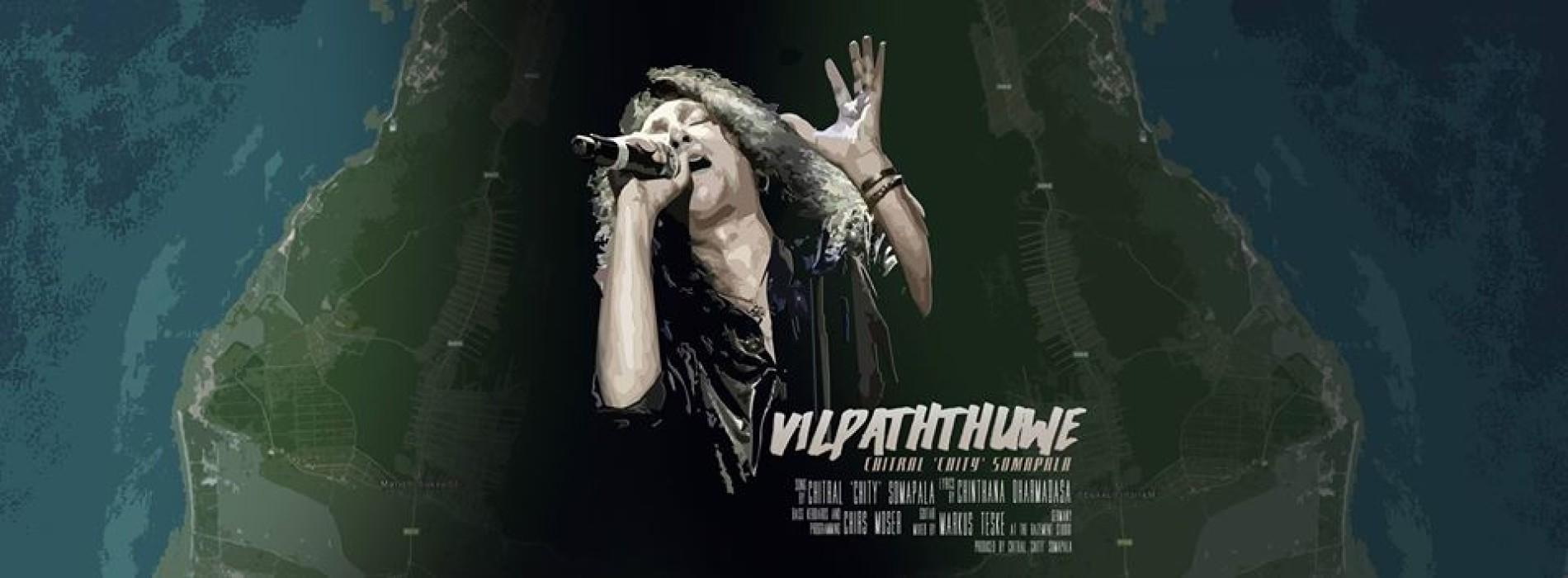 Chitral Somapala & Chinthana Dharmadasa – Vilpattuwe