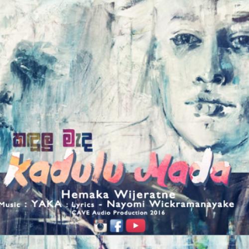 Hemaka Wijeratne – Kadulu mada (කදුලු මැද)