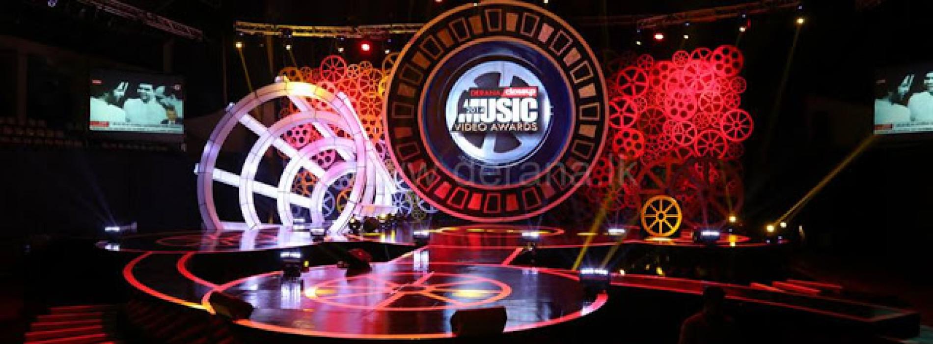 That Derana Music Video Awards Announcement
