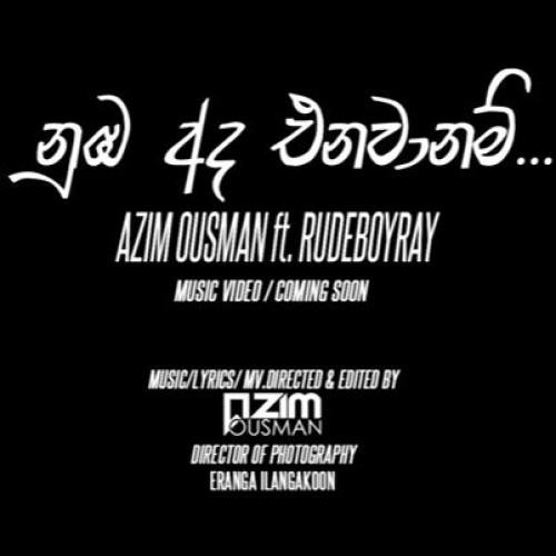 Azim Ousman, Rude Boy Ray & Mansa Leòn – Numba Ada Enavaanam (Trailer # 1)