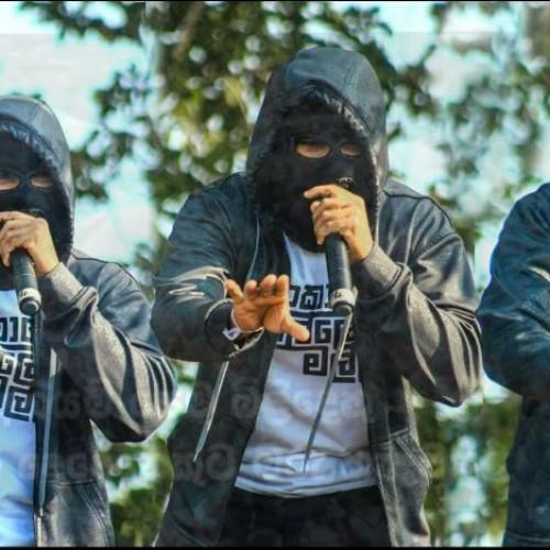 RapZilla – Samaje 2 Kathandara