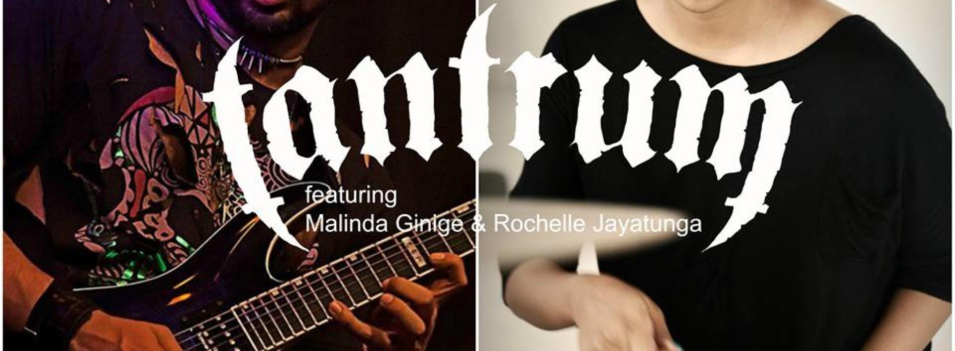 Tantrum Ft Rochelle Jayatunga & Malinda Ginige : Get Lucky (cover)
