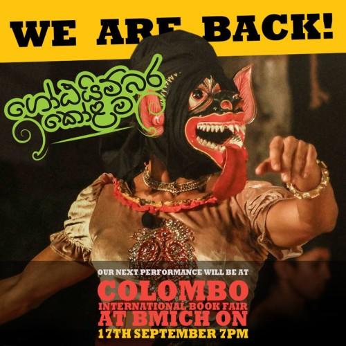 Gotaimbara Kolama ගෝඨයිම්බර කෝලම Is Back!