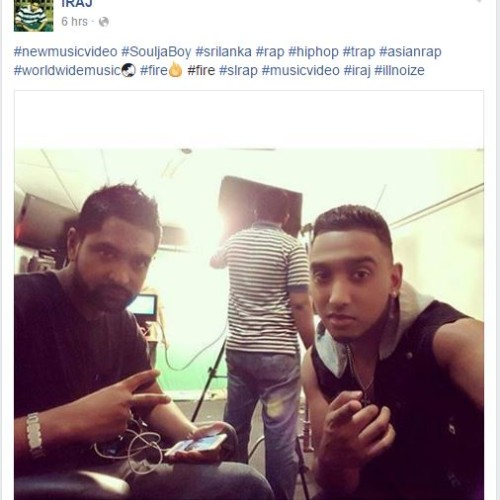 Iraj & Markia Are Prepping Up For A HUGE Collaba