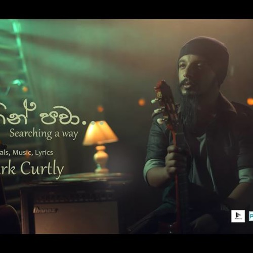 Mark Curtly – Wadanin Pawa [Official Video]
