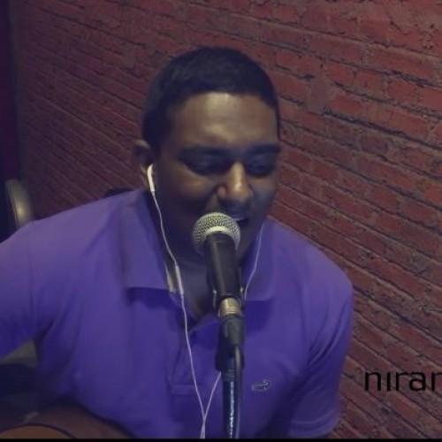 Niranjan Bibile : Hoiya Hoiya (cover)