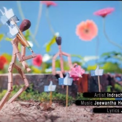 Indrachapa Liyanage – Like Unlike