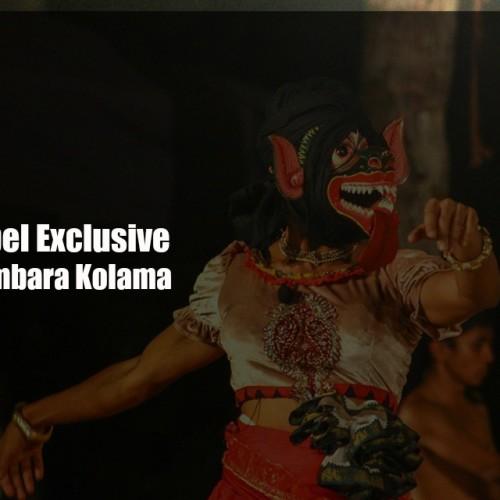 Gotaimbara Kolama : A Few Moments