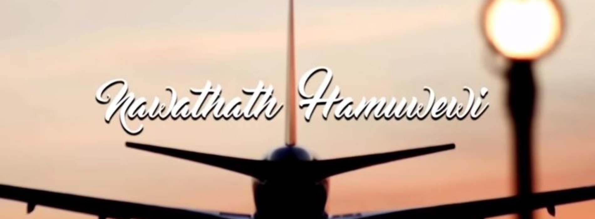 Eshana Gabadamudalige – Nawathath Hamuwewi