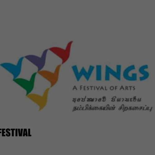 Decibel Exclusive : Musicmatters @ The WINGS Festival