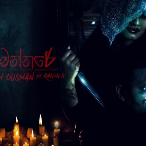 "Azim Ousman ft. Ravin B – ""Manthare"" (මන්තරේ) (Official Lyric Video)"