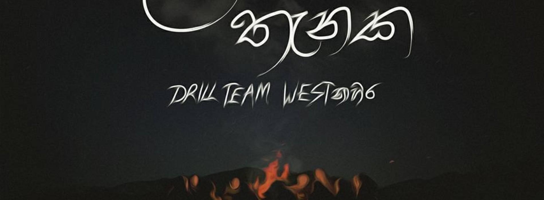 Drill Team Westnahira Ft Yuki – Usama Thanaka (උසම තැනක)