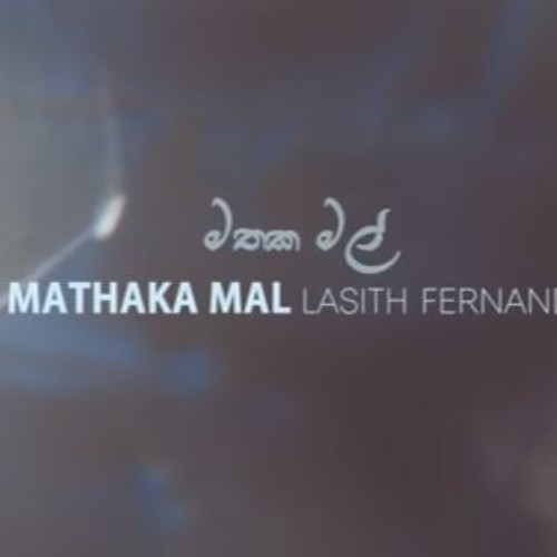 Lasith Fernando – Mathaka Mal [Music Video Trailer]