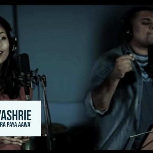 Billy Fernando & Devashrie De Silva – Chandrame Ra Paya Aawa (cover)