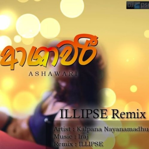 'Ashawari' Gets Remixed