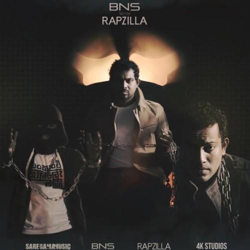 BNS With RapZilla – Sihinayakda Me