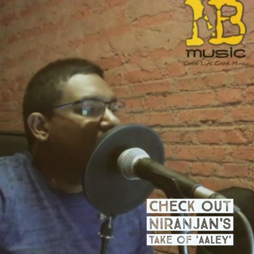 Niranjan Bibile : Aaley ආලේ (cover)