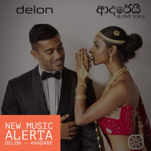 DeLon Has New Music – #Aadare