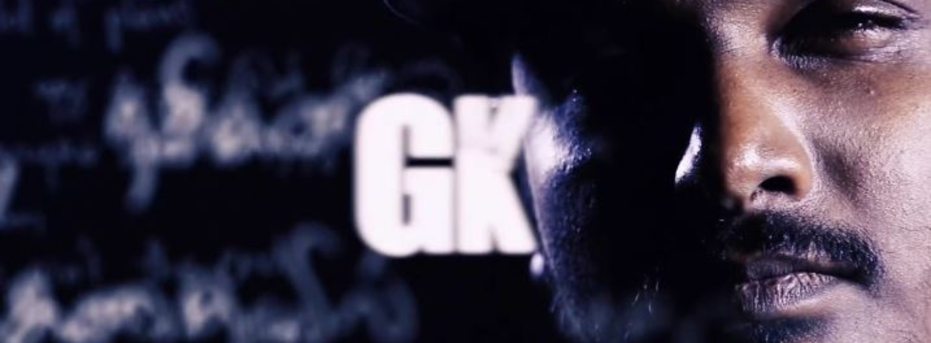 GK – Plastic Bags (Official Music Video)