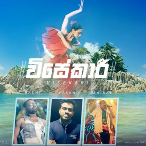 Pasan Liyanage Ft Bachi Susan & Rude Bwoy – Visekari (Lyric Video)