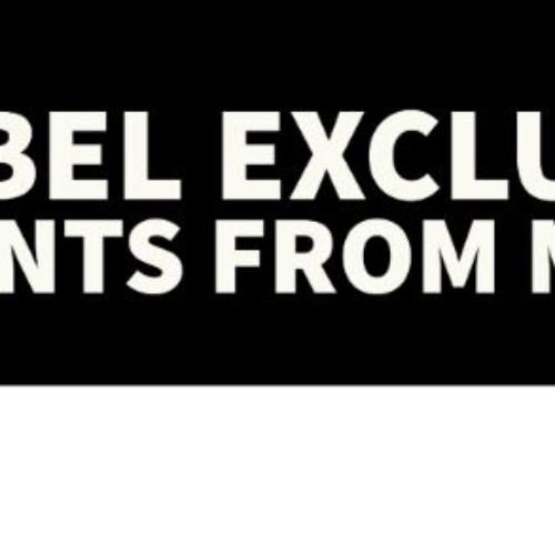 Decibel Exclusive : MSR xi
