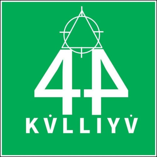 44 Kalliya – 4 x 11 (Official Video)
