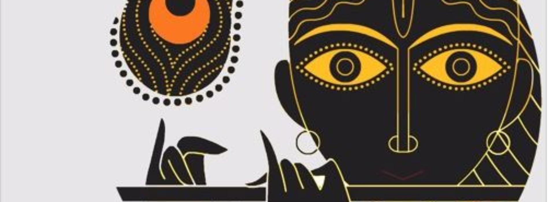 Selectro – Krishna (Original Mix)
